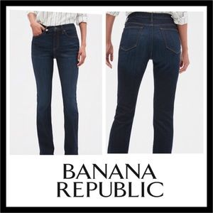 ➕🌻 Banana Republic Curvy Boot Jeans